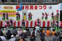 市民祭りの画像