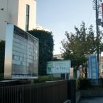 税務署の写真