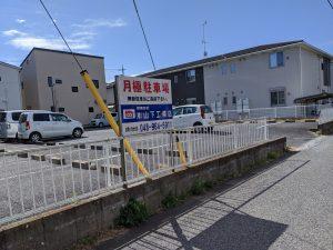 松沢5-1